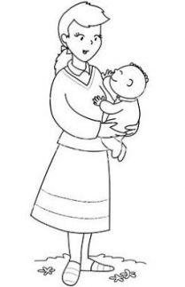 Ibu dan Sekilas Masa Lalunya