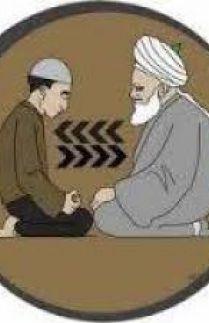 ILMU GHOIB Menurut Islam