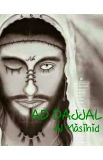 AD DAJJAL AL MASIHID