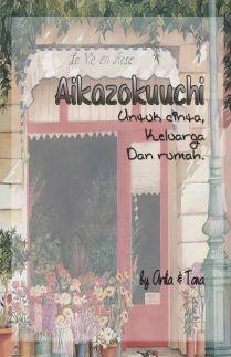 Aikazokuuchi